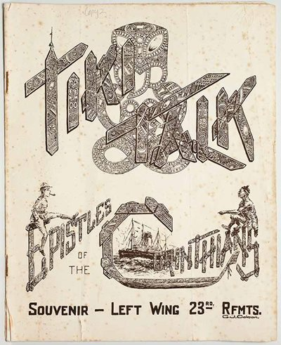The cover of the Tiki Talk troopship magazine.